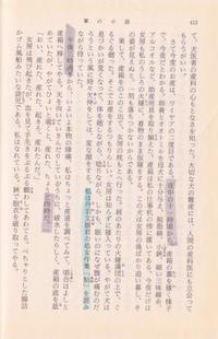 掌の小説「愛犬安産」なぜ気づかないんだヽ(`Д´)ノ - 憂き世忘れ