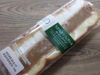【菓子パン】ちぎれるカフェオレ&ホイップパン@ヤマザキ - 岐阜うまうま日記(旧:池袋うまうま日記。)