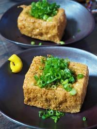 激うま!揚げ豆腐と焼き鳥 - sobu 2