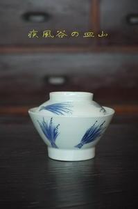 稲穂模様の古伊万里 - 疾風谷の皿山…陶芸とオートバイと古伊万里と