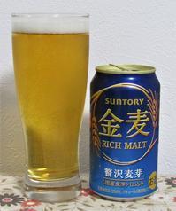 サントリー金麦オリジナル2020秋~麦酒酔噺その1,226~後ろ向き - クッタの日常