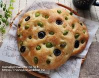枝豆とブラックオリーブのフォカッチャ - nanako*sweets-cafe♪