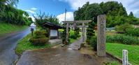 神明神社八幡神社@福島県須賀川市 - 963-7837