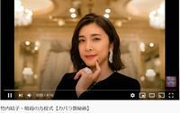 デジタル証拠と日本の警察 - 癌とウイルス