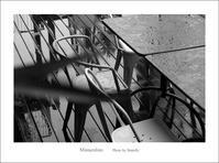 秋雨前線 - Minnenfoto