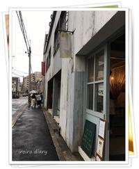 Tokyo Roastery - Allpress Espresso♪ - **いろいろ日記**