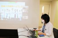 第4弾長崎大学病院WEB説明会の様子を改めて・・♪ - 長崎大学病院 医療教育開発センター  医師育成キャリア支援室