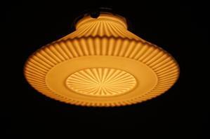 「新しいスタンダード」飛松灯器~照明・磁器~ -