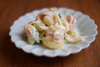 小皿つまみ*笠原さんのマカロニサラダ - 小皿ひとさら