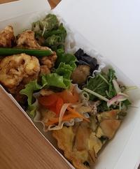 MEEKさんのお弁当 - おいしいdiary☆