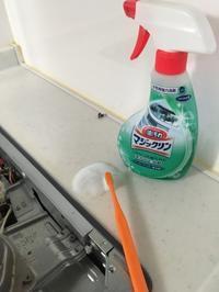 『youtubeで見つけた画像で、ビルトインガスコンロのお掃除!!!その2』 - NabeQuest(nabe探求)