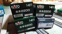 KATOHOホキ2200 - 動力模型などのブログ