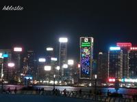 今日も海辺へ - 香港貧乏旅日記 時々レスリー・チャン
