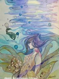 人魚姫復活 - Akemi Amanogawa Ichi  のギャラリー