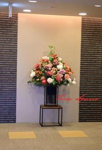 エントランス花装飾 - Fiore Spazio 花便り