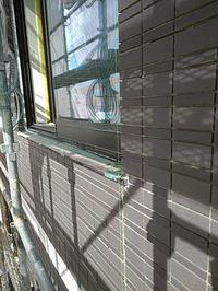 ※中野区中央3丁目現場※ - 日向興発ブログ【一級建築士事務所】