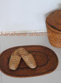 天然素材のスリッパ - HanaHana Selection
