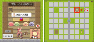 ROオンリー非公式オンライン即売会☆参加レポート - らぴさんのクホホ日記(・ω・)ver1.2