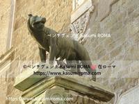 「秋雲と、ローマ星空さんぽ⑭」 -おおかみ座- ローマのKasumi♪のローマ星空さんぽ☆彡 - 『ROMA』ローマ在住 ベンチヴェンガKasumiROMAの「ふぉとぶろぐ♪ 」