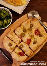 オットの手作りパンが主役のワンプレートごはん - Kyoko's Backyard ~アメリカで田舎暮らし~
