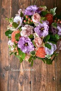 古希の御祝にトルコキキョウ「ジュリアスラベンダー」を使ったフラワーアレンジメント。 - 花色~あなたの好きなお花屋さんになりたい~