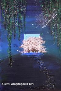 宇宙の桜 - Akemi Amanogawa Ichi  のギャラリー