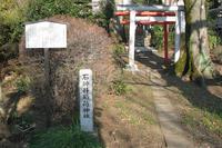石神井稲荷神社(石神井町8) - Fire and forget
