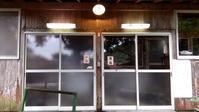 北薩温泉の旅 - Photograph & My Super CUB110 【しゃしんとスクーター】
