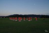 橿原市藤原宮跡夕暮散歩コスモスは咲いてないけど9/10 - ぶらり記録 2:奈良・大阪・・・