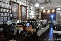27. 第4の選択 / ベンコーヒーハウス - ホーチミンちょっと素敵なカフェ・レストラン100