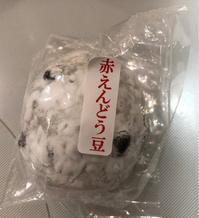 唯一食べられる豆大福(かも・・・) - パルシステムのある生活♪