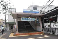 小平駅北口地区再開発前の状況 - 俺の居場所2(旧)