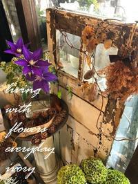 本日は定休日 -  Flower and cafe 花空間 ivory (アイボリー)