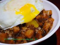 我的には一番の魯肉飯、大稻埕魯肉飯のとろり半熟卵乗せ魯肉飯! - 台湾破れかぶれ日記