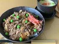 絶対失敗しない茶碗蒸しの作り方 - 寿司陽子