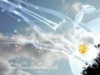 「秋の空と雲2」@ローマ星空さんぽ⑮ - へびつかい座-と、ガリレオ・ガリレイ - ローマのKasumi♪のローマ星空さんぽ☆彡 - 『ROMA』ローマ在住 ベンチヴェンガKasumiROMAの「ふぉとぶろぐ♪ 」