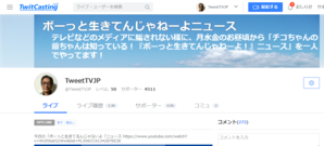 - めざまし政治ブログ