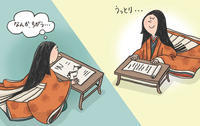 『おもしろ古典塾』 [10月1日] - JOURNAL