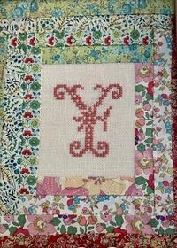 手仕事はタイムマシーン - Yumiko Sakura Embroidery