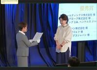 amazonで受賞 - ラングスジャパン代表小林美紀ブログ