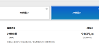 10月1日再入荷 ソフトバンク Pixel3a 一括2.2万円で買える - 白ロム中古スマホ購入・節約法