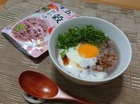 お手軽おかゆアレンジ☆月見がゆ - candy&sarry&・・・2