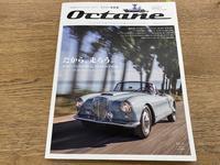 Octane日本版 Vol. 31 2020 Autumn - 5W - www.fivew.jp
