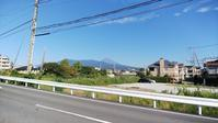 富士山&メダカ&料理たち - 白い羽☆彡の静岡県東部情報発信・・・PiPiPi♪