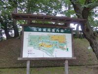 弘前城で、カイツブリの巣のことを教わる - 新 LANILANIな日々