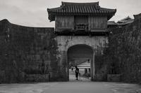 想い出はモノクローム - 沖縄 Part.63 - - 夢幻泡影