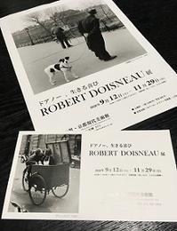 「ドアノー、生きる喜び」 - Kyoto Corgi Cafe