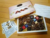 チョコチョコ - NATURALLY