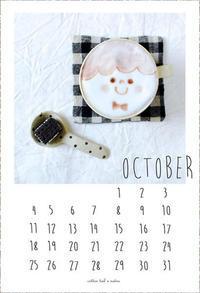 October 2020* - Avenue No.8 Vol.2