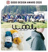 「i‐wool」 プロジェクト - ■ beigeの日々■